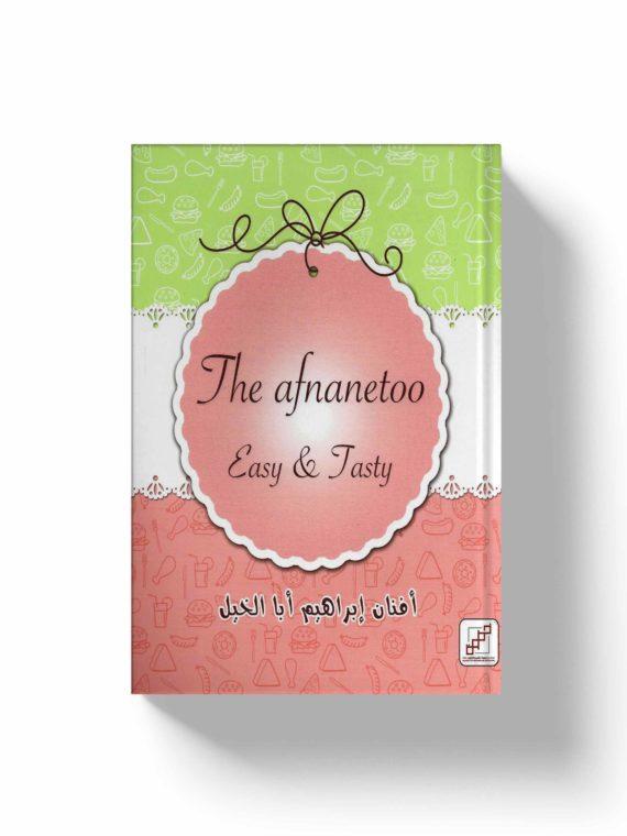The afnanetoo